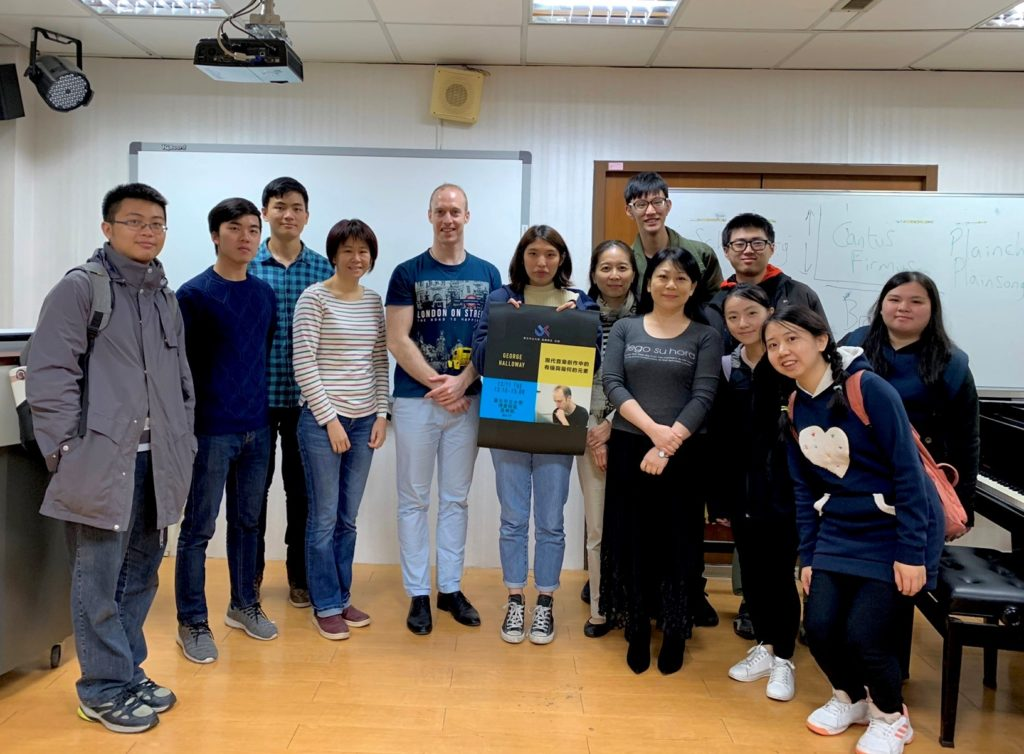 "University of Taipei, Department of Musicology visiting lecture: ""Organic and Geometric Aspects of Musical Composition"" (2018.12.11)"
